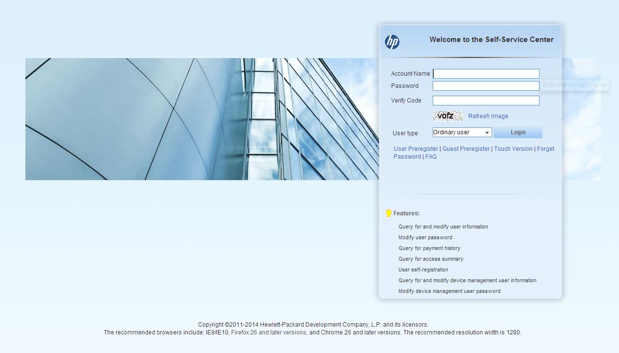 iMC UAM Self Service Login Page